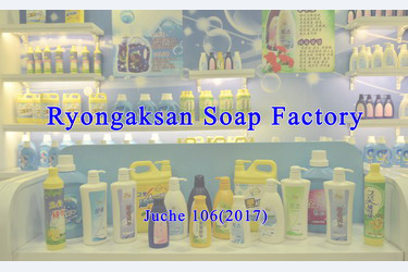 Ryongaksan Soap Factory