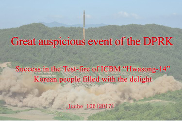 Great auspicious event of the DPRK