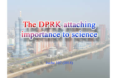 The DPRK attaching importance to science
