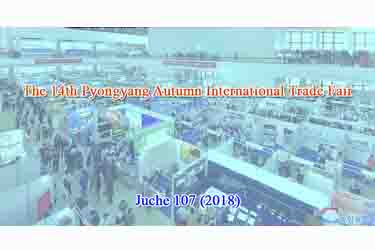 The 14th Pyongyang Autumn International Trade Fair