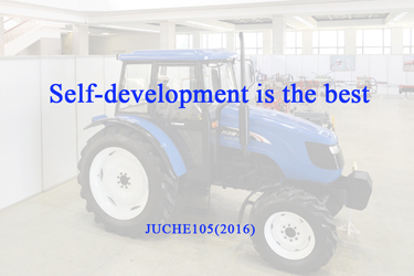 Self-development is the best