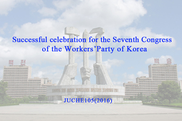Successful celebration for the Seventh Congress of the Workers' Party of Korea