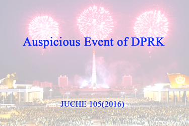 Auspicious Event of DPRK