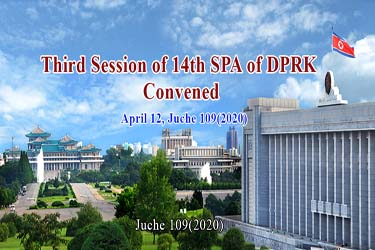 Third Session of 14th SPA of DPRK Convened