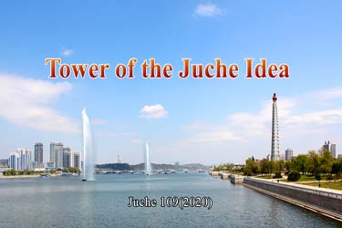 Tower of the Juche Idea