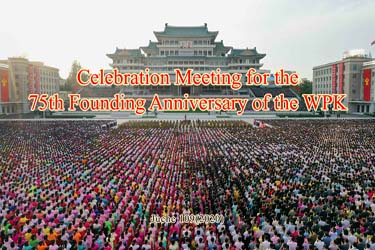 Celebration Meeting for the 75th Founding Anniversary of the WPK