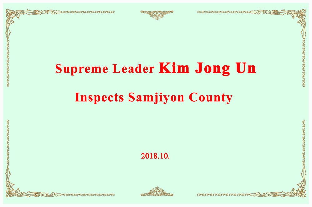 Supreme Leader Kim Jong Un Inspects Samjiyon County